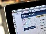 Быстрая раскрутка группы Вконтакте для интернет-магазина