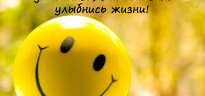 улыбка копия