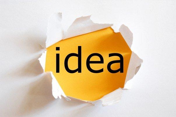 Как найти идею для бизнеса?