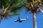 Где купить самые дешевые авиабилеты?
