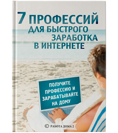 book_30_days_to_sell_award