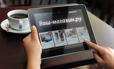 Партнерские программы интернет-магазинов