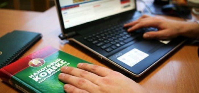 Как платить налоги ИП в Беларуси? Интернет-магазин